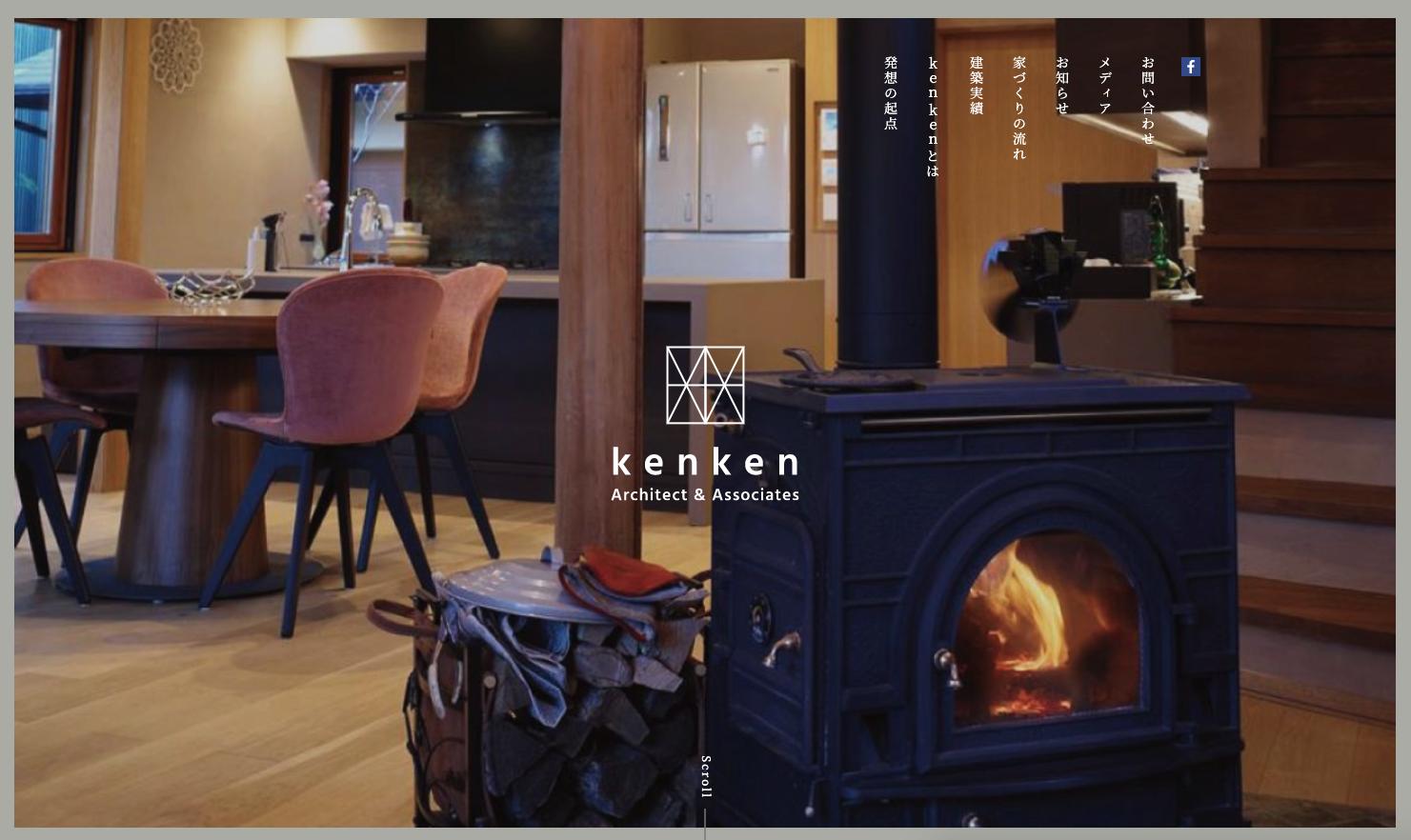 ken-ken有限会社 一級建築士設計事務所
